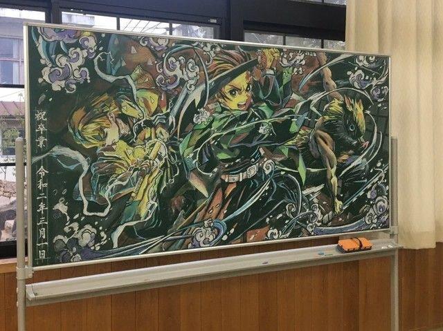 일본의 선생님이 그리는 칠판그림 | 인스티즈