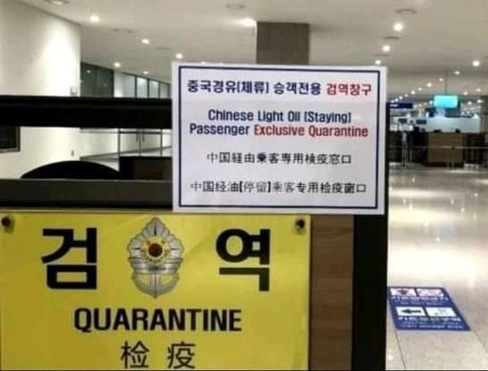 부산항의 중국 경유 승객 번역 | 인스티즈