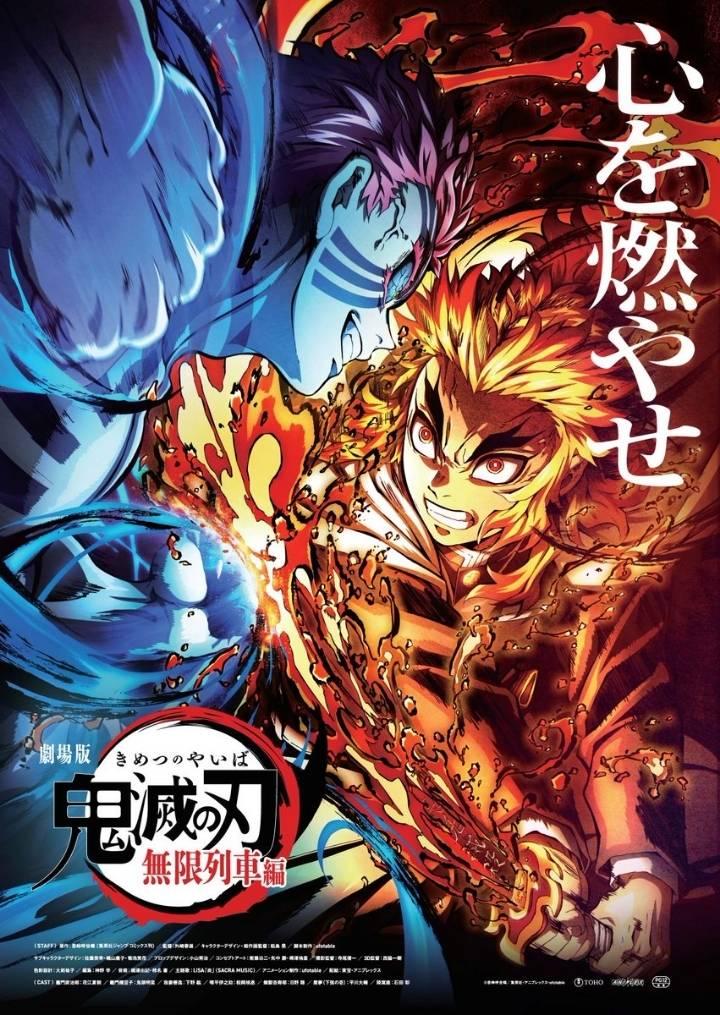 귀멸의 칼날 극장판 일본에서 메가히트중 ㄷㄷㄷ.jpg   인스티즈