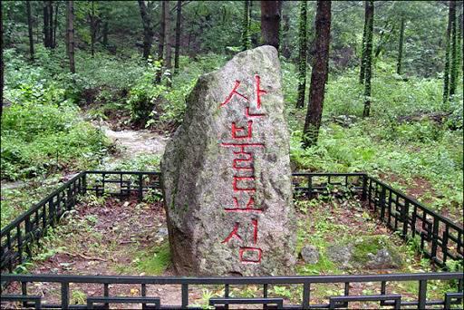 가장 오래된 한글 표석 | 인스티즈