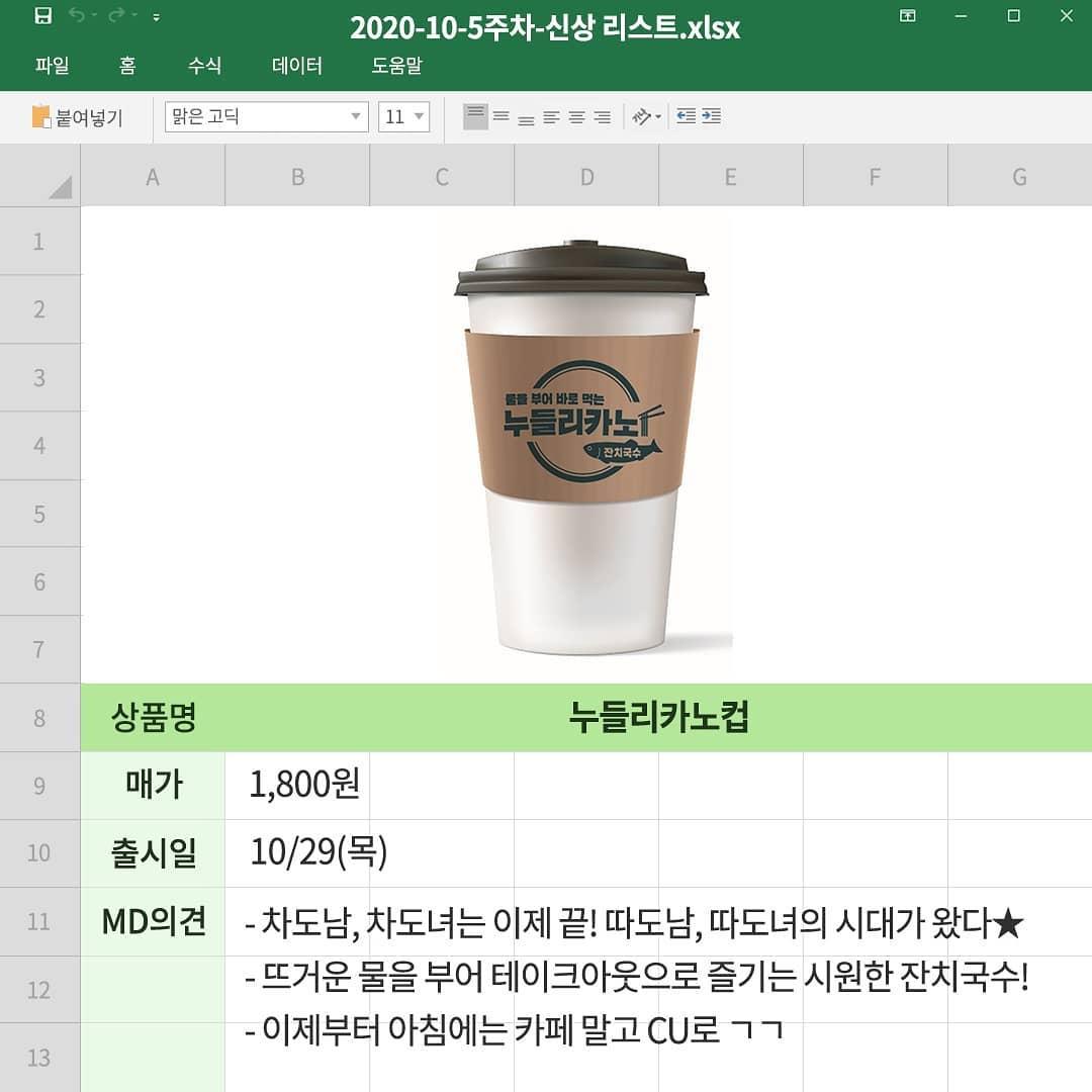 편의점 커피 신상..JPG | 인스티즈