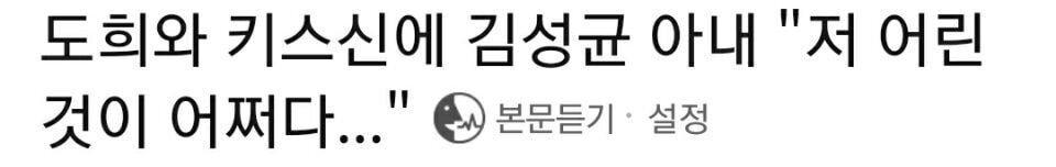 드라마 키스씬 찍는 배우에게 경고하는 PD   인스티즈