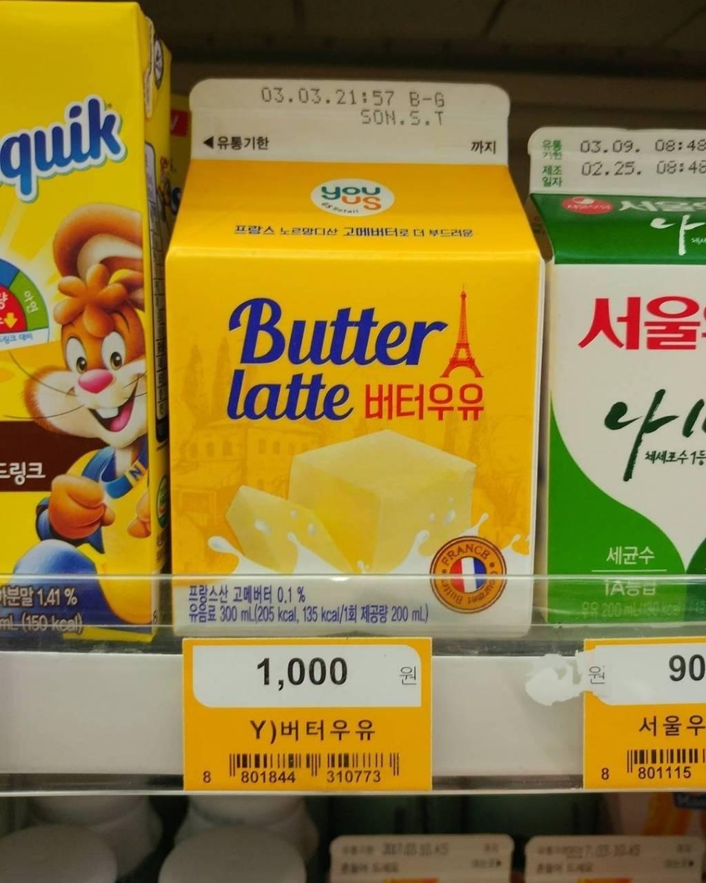 우유 하나로 끝장을 내버리는 k-우유.......jpg | 인스티즈