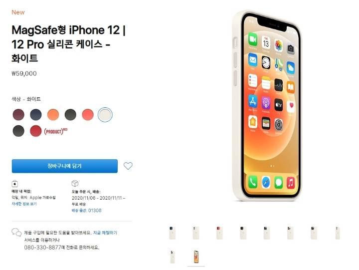 업그레이드 됐다는 아이폰 실리콘 케이스 | 인스티즈