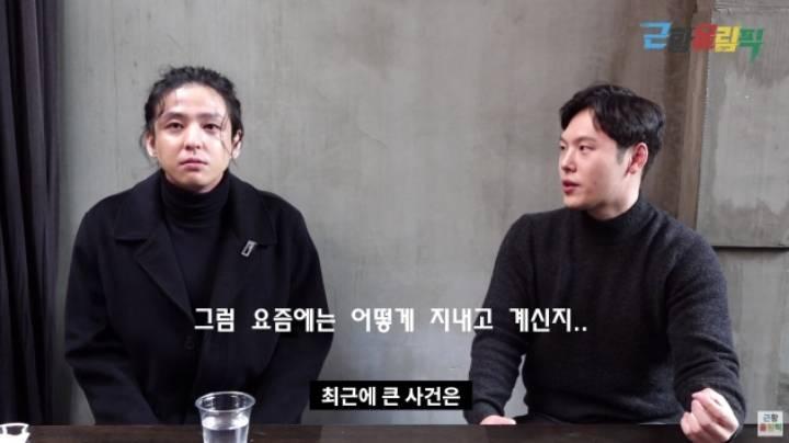 SM 출신 김기범 근황 ㄷㄷ | 인스티즈