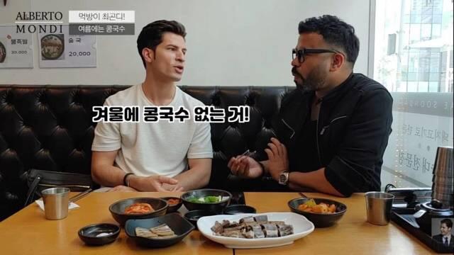 알베르토가 한국 살면서 가장 불편한 것 | 인스티즈