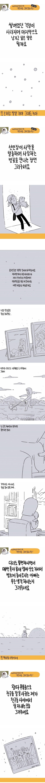 하늘나라에 있는 엄마가 무슨 생각할지 그려주세요...! | 인스티즈
