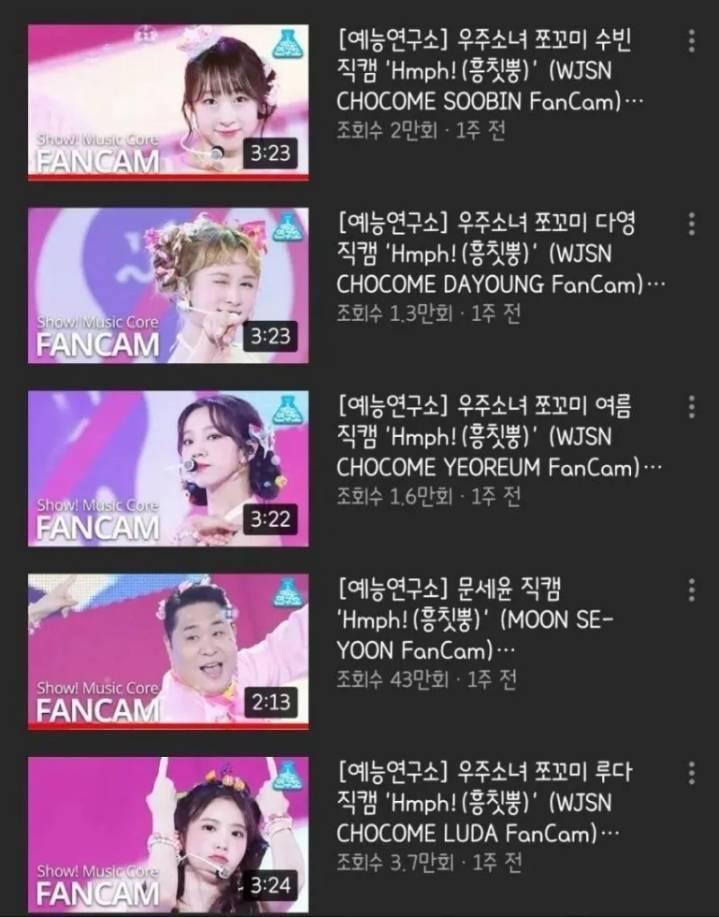 독보적인 외모로 조회수 독식하는 걸그룹 멤버 | 인스티즈