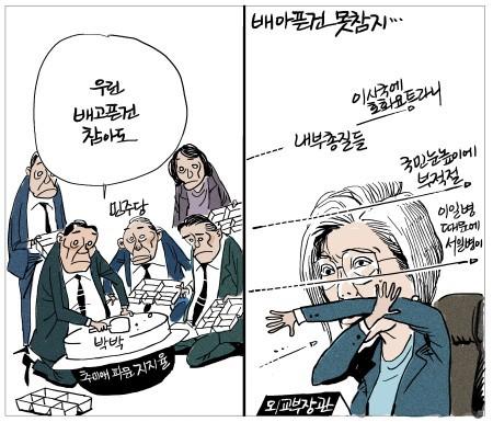 김빙삼 옹 페북 | 인스티즈