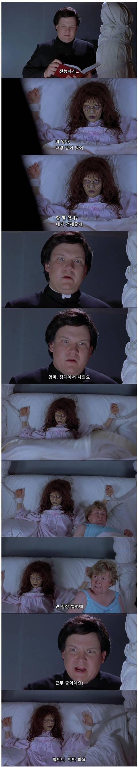 ??? 니엄마 내침대위에 있음 ㅋㅋ | 인스티즈