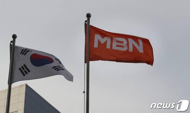 '나는 자연인이다' 6개월간 못본다…방통위, MBN '방송정지' 초강수(종합) | 인스티즈