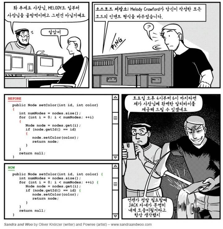 프로그래머가 살인충동 일어날때   인스티즈
