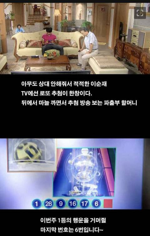 한국드라마 파출부 아주머니 레전드 .jpg | 인스티즈