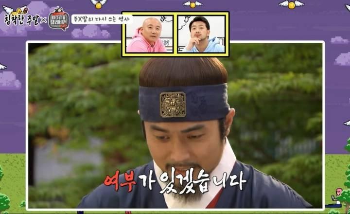 조선시대 꼬마왕님이 삐친 사건   인스티즈