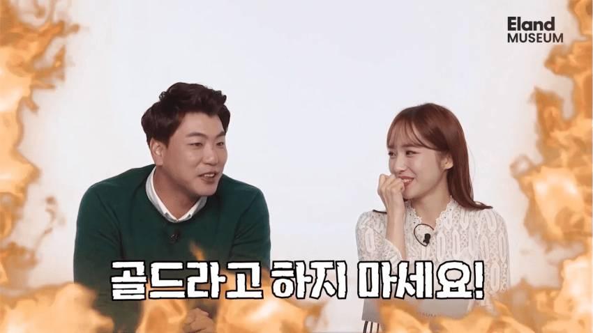 롤하는 김광현 | 인스티즈