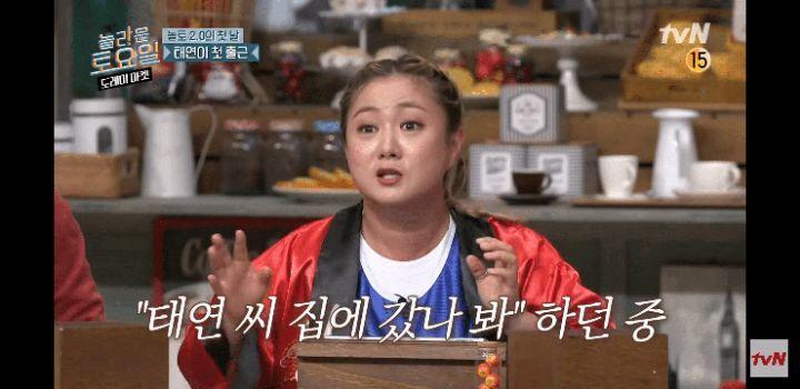 태연 놀토100회 특집 회식 뒷풀이 썰ㅋㅋㅋㅋㅋㅋㅋ.jpg | 인스티즈