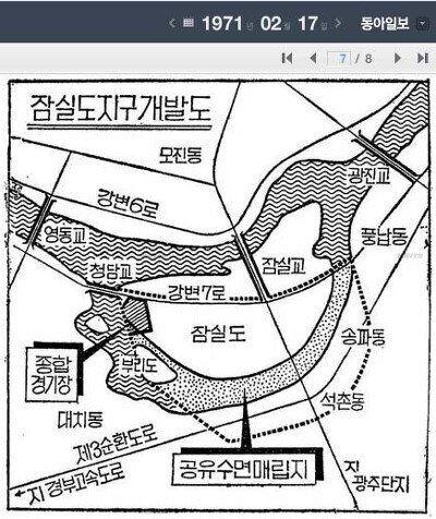 50년 전에는섬이였던 동네 JPG | 인스티즈