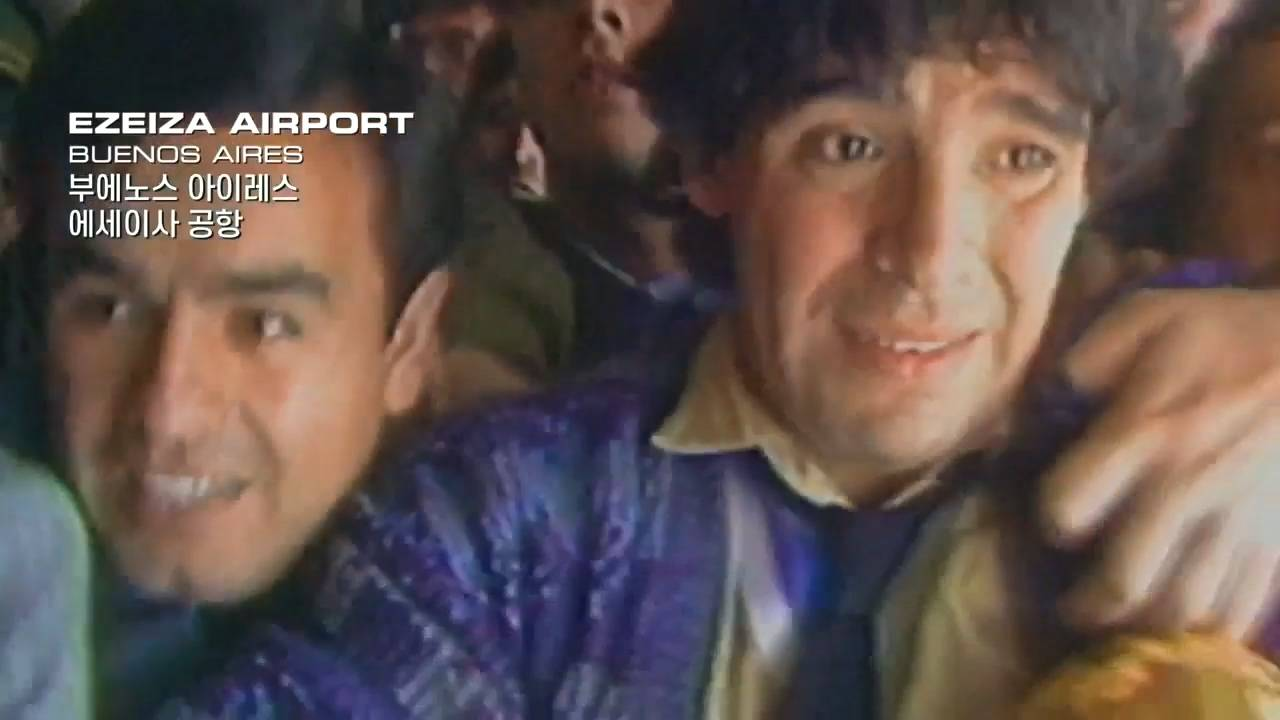 마라도나 월드컵 우승 순간.gif | 인스티즈