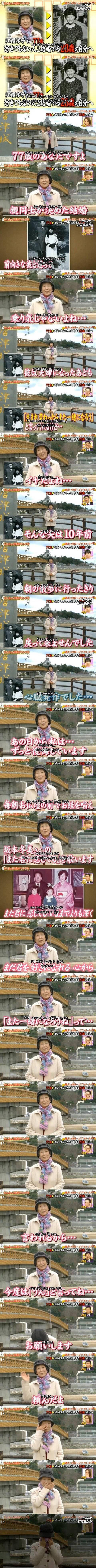 77세할머니의 부탁 | 인스티즈