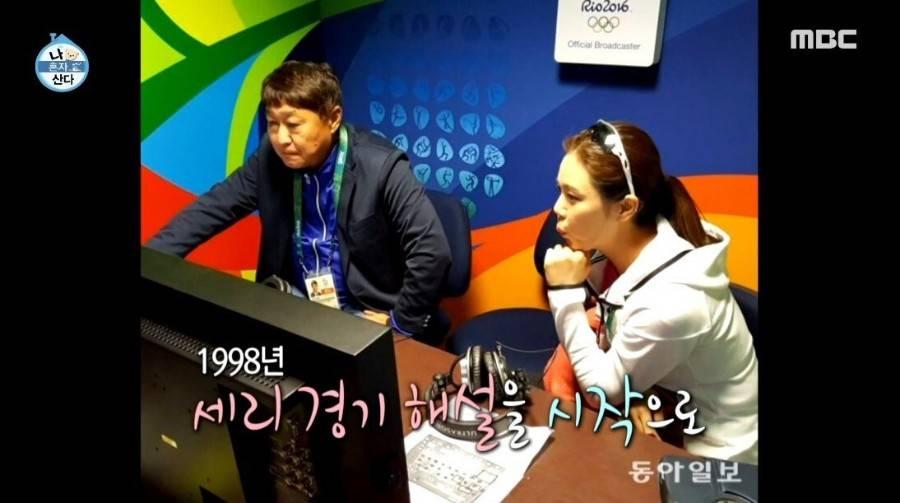 골프여제 박세리의 위엄.jpg | 인스티즈