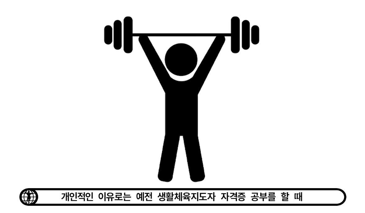 운동 안하는 날도 단백질 보충제 먹어도 될까? | 인스티즈