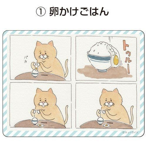 시무룩 고양이 만화.manhwa | 인스티즈