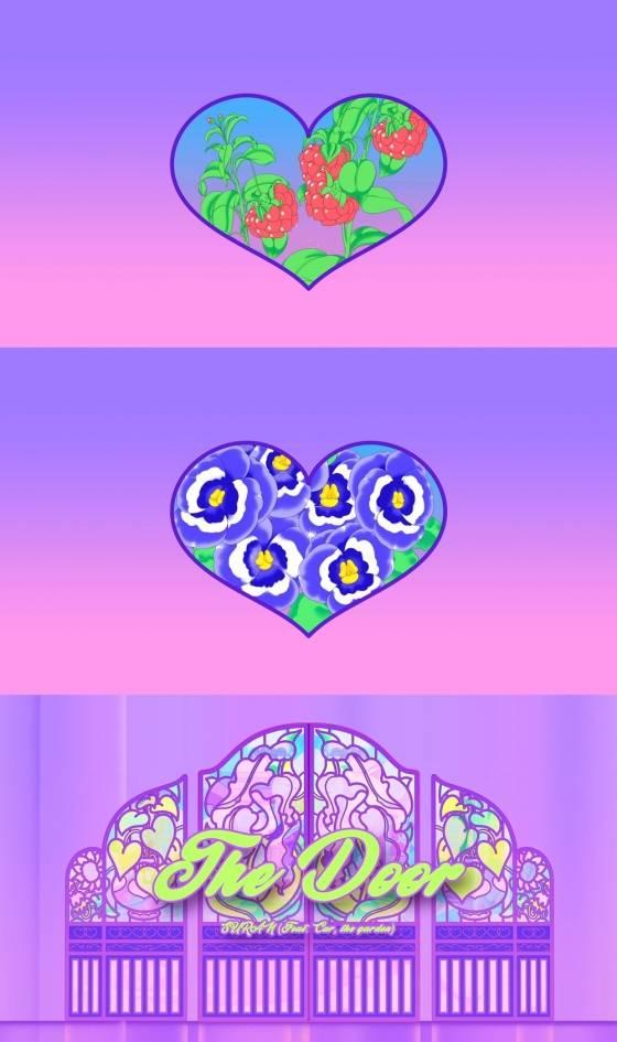 24일(화), 수란 싱글 앨범 'The Door(Feat. 카더가든)' 발매 | 인스티즈