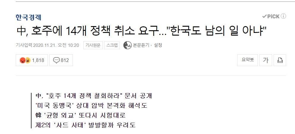 정말로 단단히 미쳐버린 중국 최신 근황 (Feat.ㅅl 진핑) | 인스티즈