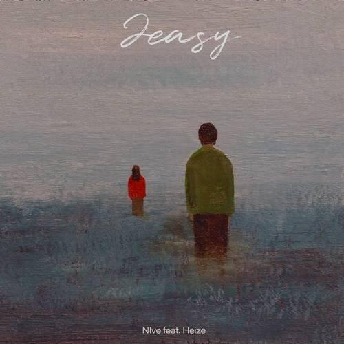 26일(목), 니브(Nive) 디지털 싱글 '2easy' 발매   인스티즈