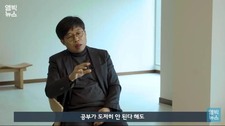 대치동 학원강사 시점 한국에서 제일 불쌍한 아이들.jpg | 인스티즈