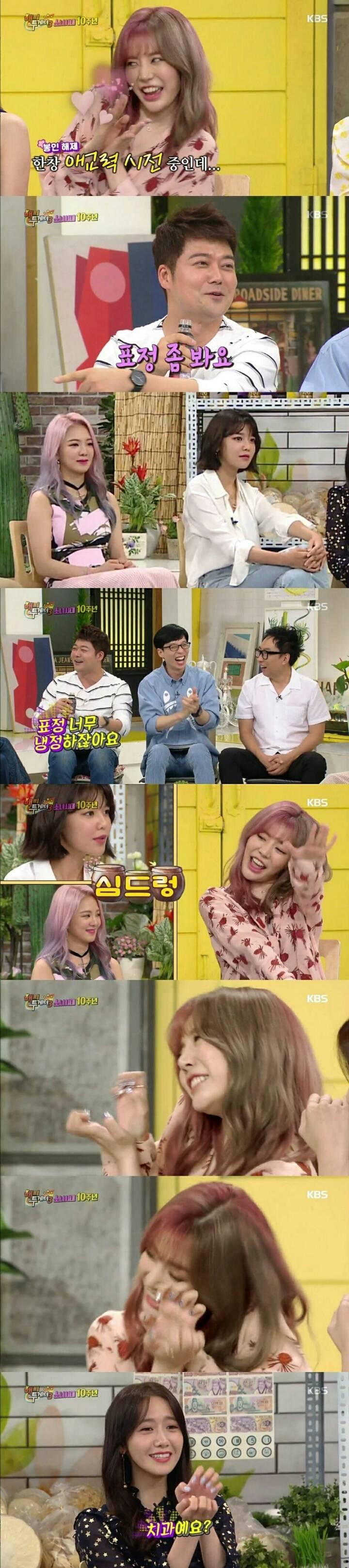 끼부리는 멤버를 본 걸그룹 반응 ㅋㅋㅋㅋㅋ.gif | 인스티즈