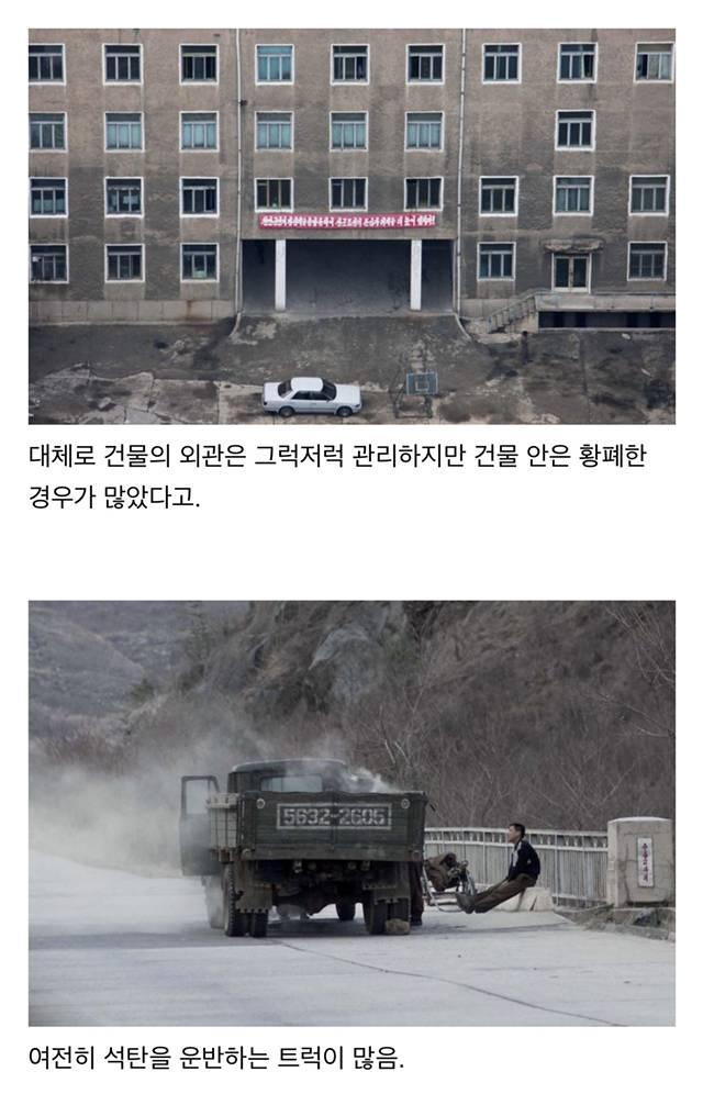 사진작가가 비밀리에 찍은 북한사진   인스티즈