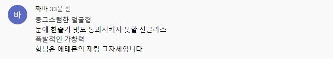 디지몬 테이머즈 OST - The Biggest Dreamer (feat. tula) | 인스티즈