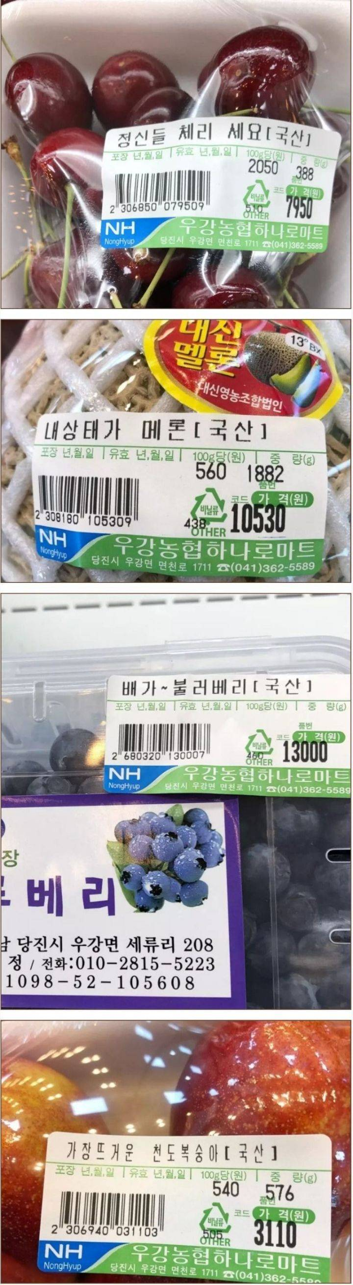 마트에서 과일 잘 파는 법.JPG | 인스티즈