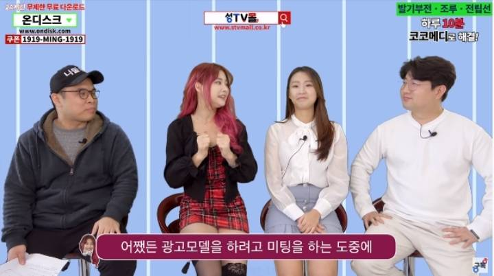 걸그룹 출신 에로배우가 밝힌 한편당 출연료 | 인스티즈