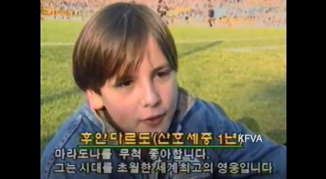 한국 다큐멘터리에 나왔던 마라도나 jpg | 인스티즈