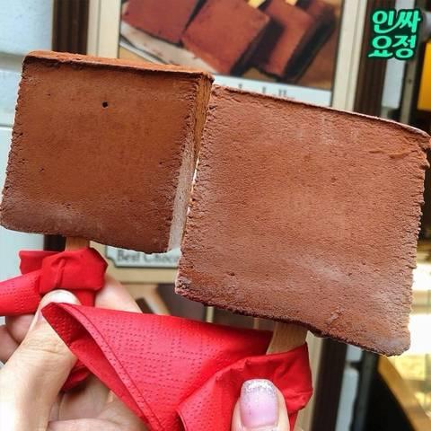 독일에 있는 손바닥만한 생초콜릿 아이스크림.jpg | 인스티즈