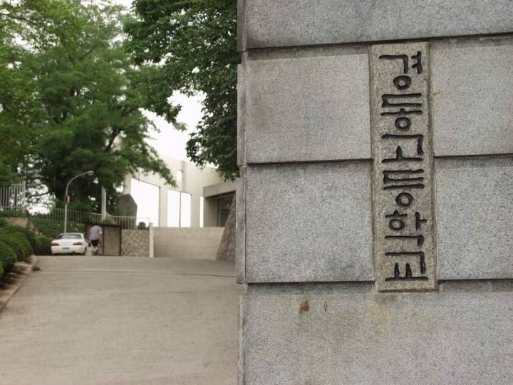 서울특별시 성북구 삼선2동의 옛 모습.jpg | 인스티즈