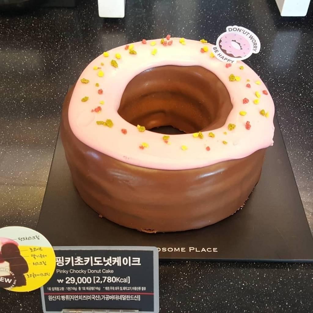투썸플레이스 신상 케이크.jpg   인스티즈