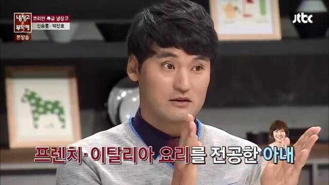 한국인은 뭐니뭐니해도 맵고 칼칼한 김치찌개죠 | 인스티즈