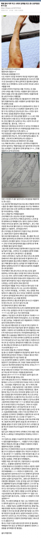 여대생의 택배 옥천 HUB 알바 후기 | 인스티즈