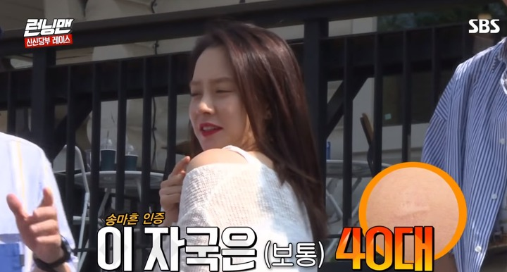 한국인 나이 판별 바코드....jpg   인스티즈