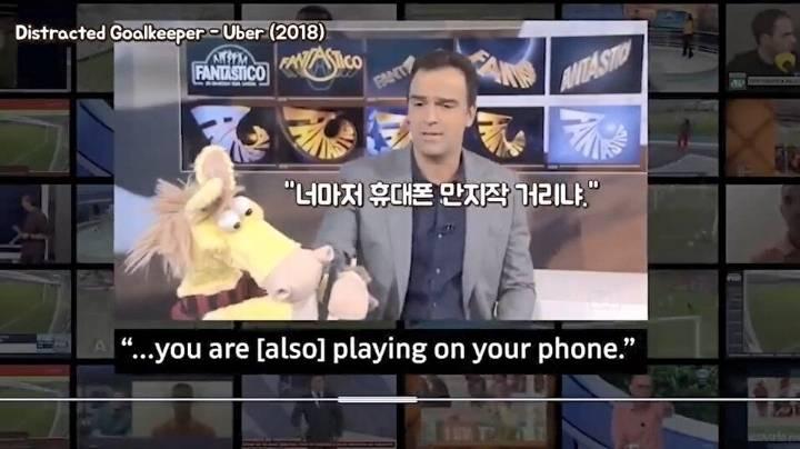 경기중 핸드폰 하는 골키퍼ㄷㄷㄷㄷ.jpg | 인스티즈