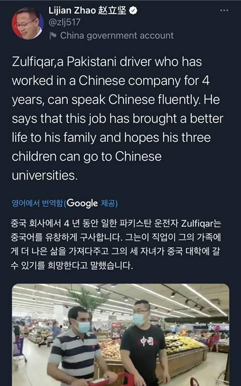 중국 외교부 트위터 수준 | 인스티즈