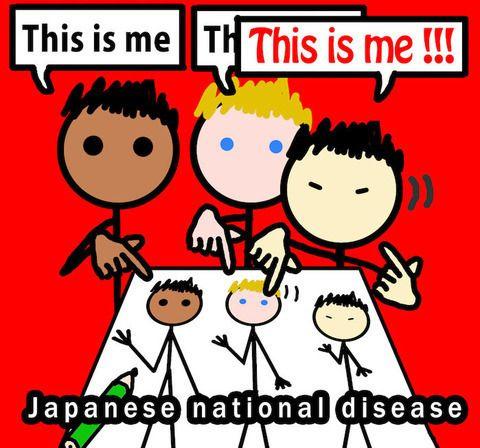 백인이 그린 일본의 국민성을 본 일본반응 | 인스티즈