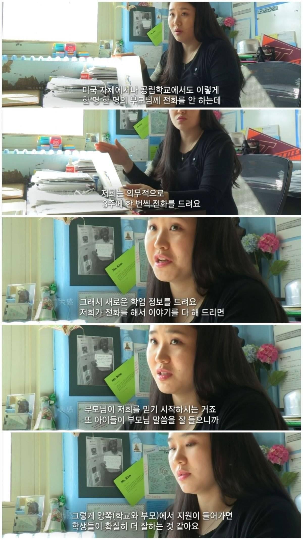 청소년 범죄율 1위, 뉴욕 할렘가에서 한국식 교육을 실시한 결과.jpg (2편) | 인스티즈
