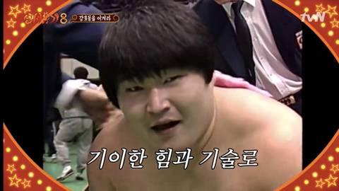 올해 51살 강호동 힘 근황.jpg | 인스티즈