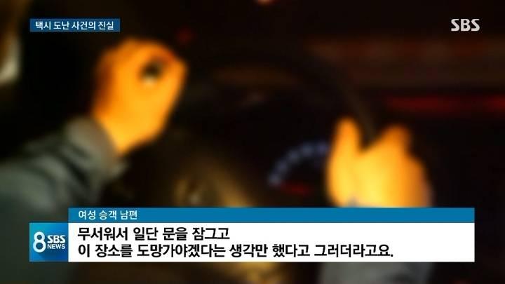 만취 상태로 택시 훔쳐 사고 낸 여자 반전 .jpg | 인스티즈