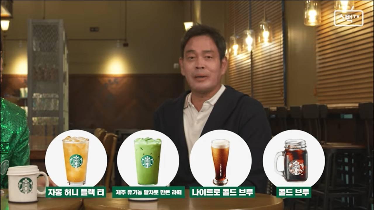 신세계 정용진 픽 스타벅스 음료 | 인스티즈