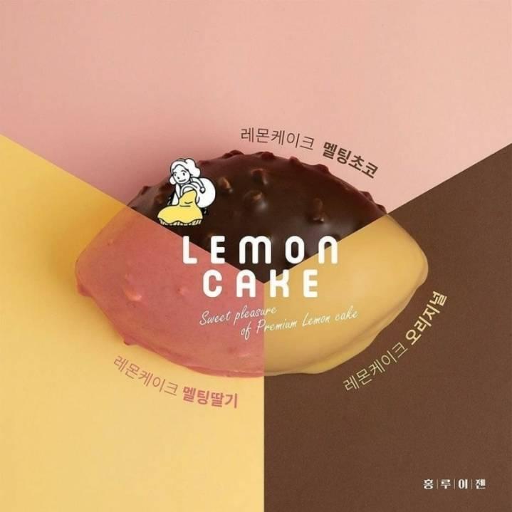 홍루이젠 디저트 신메뉴.JPG | 인스티즈